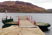 The Skye ferry at Kylerhea, showing turntable.